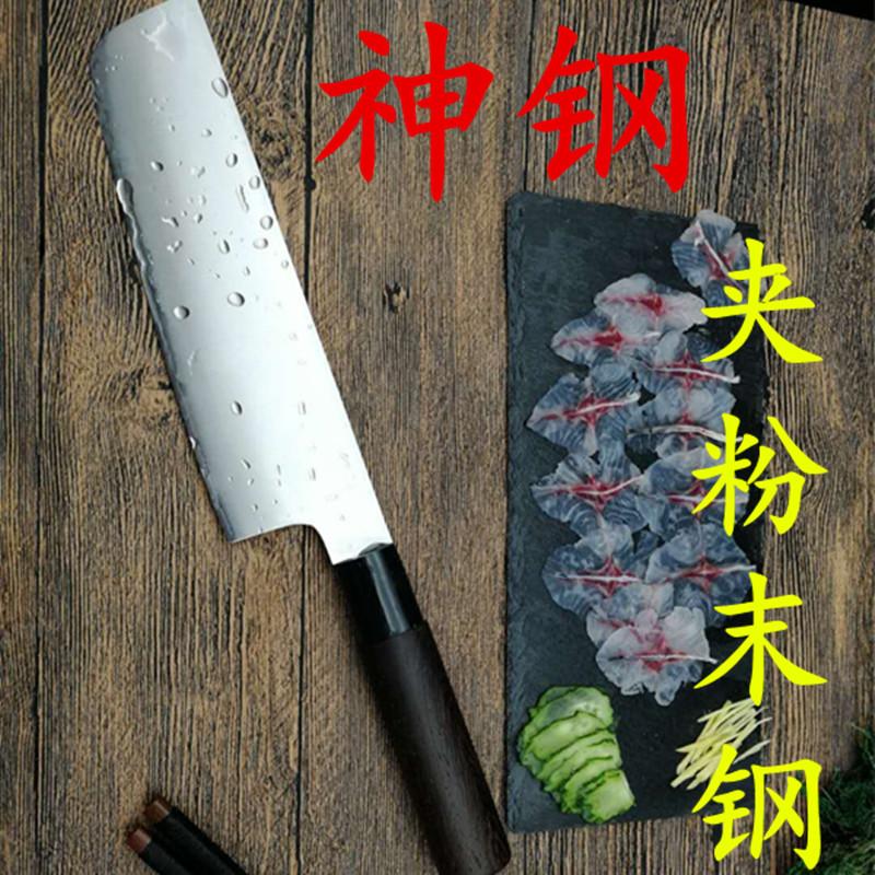 Кухонные ножи для измельчения продуктов Артикул 584082443854