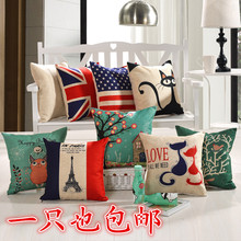Cute Cartoon Four Seasons Flax Pillow Cover Non-Core Student Cushion Office Backrest Pillow Cover Package