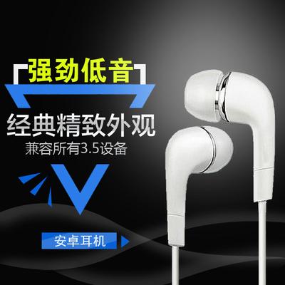 金立天鉴T1 金刚 GN5001 F103S手机耳机子通用入耳式耳塞原装正品领取优惠券
