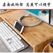 加宽电脑增高架台机显示器和笔记本通用高度可调节桌面抽屉式边柜