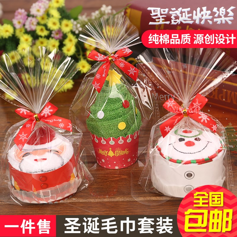 Creative Towel Cake Christmas Gift Cute Santa Claus Shaped Christmas Gift