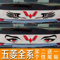 刮痕贴贴膜通用划痕专用创意文字修补汽车贴纸防水图案侧面拉花装
