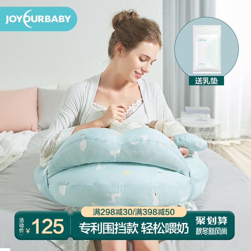 Подушки для грудного вскармливания Артикул 37613768985