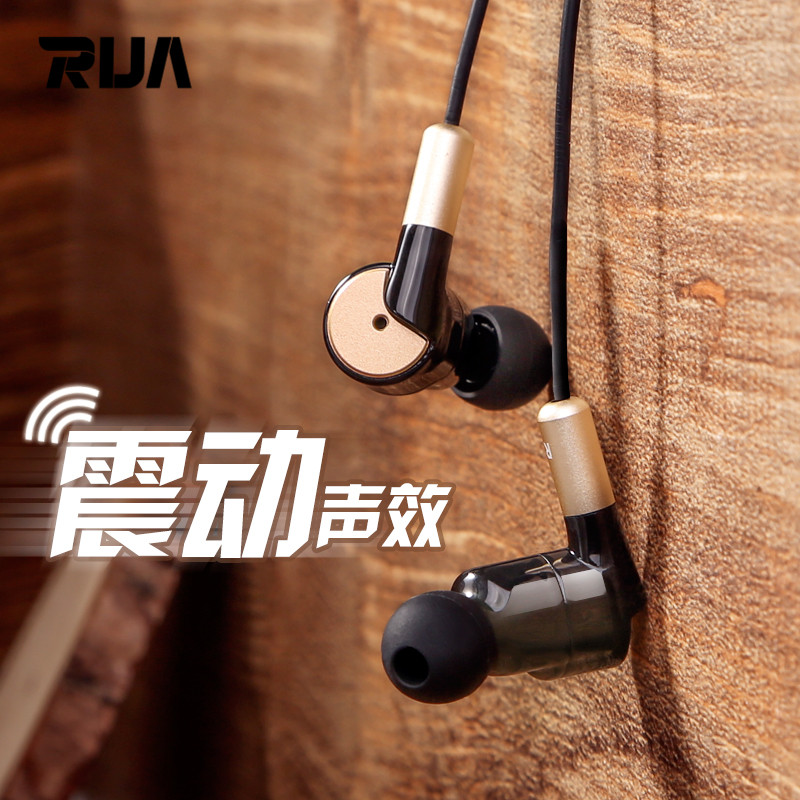 入耳式声籁耳机
