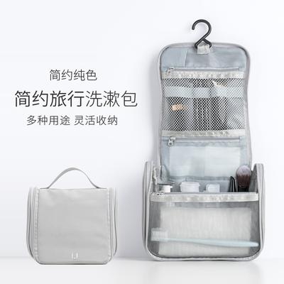 优思居 大容量旅行洗漱包 便携式带手提化妆包男女出差用品收纳包