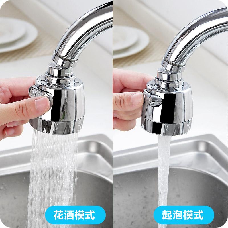 优思居 厨房水龙头防溅头加长延伸器 自来水花洒节水器过滤喷头嘴