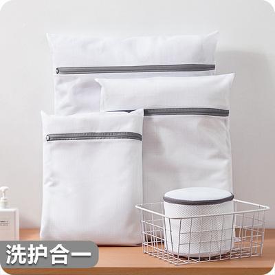 洗衣机洗护网