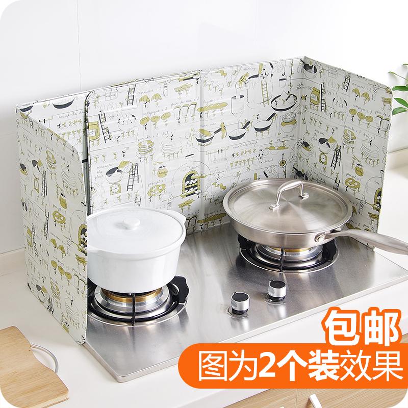厨房炒菜防油溅挡板