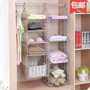 创意折叠衣柜分层收纳架衣物整理架多层橱柜置物架宿舍衣柜挂篮
