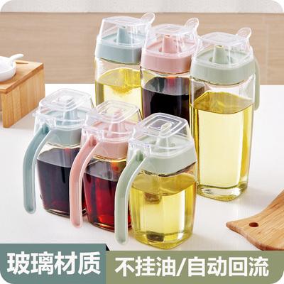 优思居 家用玻璃油壶 厨房装醋瓶防漏调味调料瓶油罐香油酱油瓶