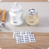 Kitchen supplies transparent waterproof label oil bottle vinegar bottle soy sauce bottle word stickers can be self-adhesive glass stickers label stickers