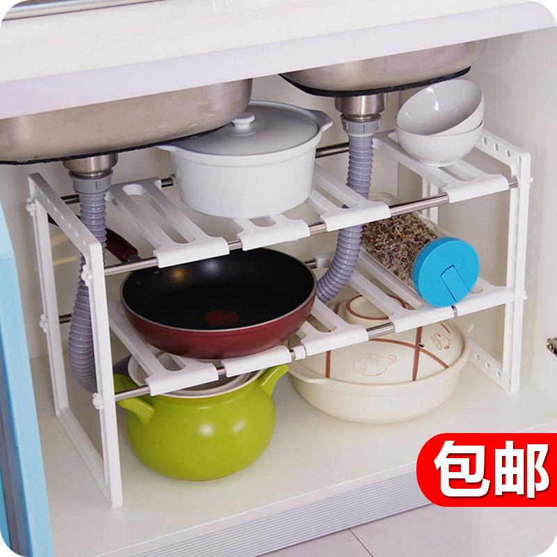 水槽下架子厨房置物架可伸缩