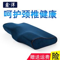 纯荞麦皮荞麦壳枕头大人护颈椎硬枕头单人枕芯高枕荞麦枕头