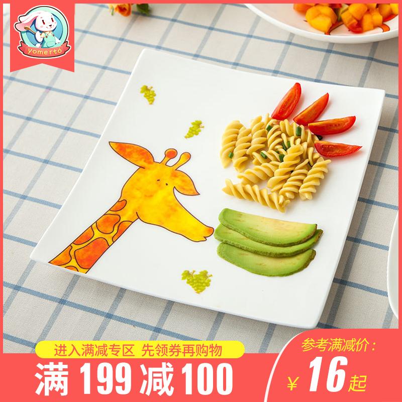 创意个性满减专区方盘平盘西餐餐具