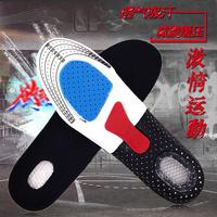 2双减震运动鞋垫男女透气吸汗防臭轻盈加厚跑步羽毛篮球硅胶鞋垫
