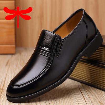 男士皮鞋男真皮夏季商务正装男鞋休闲鞋透气镂空凉鞋中老年爸爸鞋