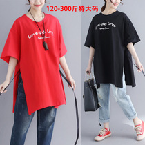 2018夏新款超特加肥300斤加大码显瘦中长款开叉印花短袖T恤衫女装