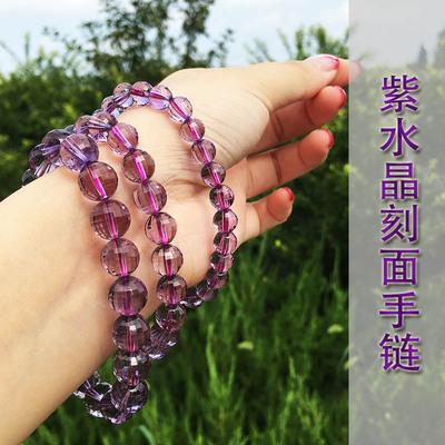 晶立方天然紫水晶手链女 刻面圆珠切面紫色水晶手串唯美女友礼物