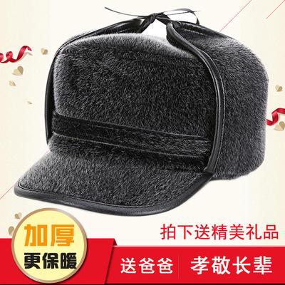 加厚中老年人帽子男冬天老人毛呢帽男士冬季护耳帽爸爸爷爷貂毛帽
