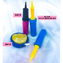 韩国进口材质 抽拉双向进气充气高级手动充气筒 气球专用手推气筒