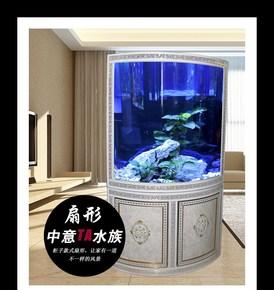 客厅扇形玻璃鱼缸欧式生态吧台水族箱柜子墙角三角过滤定制中大型