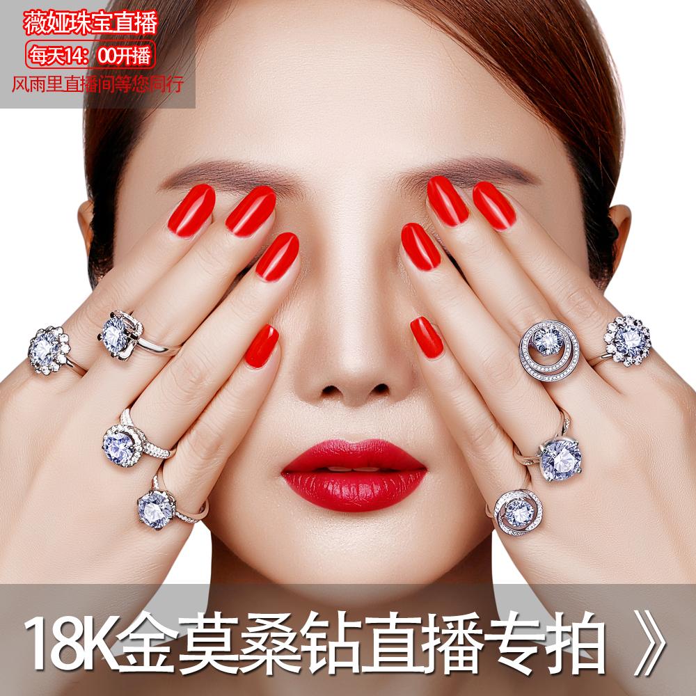 珠宝镶嵌定制 戒指 18k