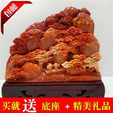 寿山石摆件芙蓉红雕刻玉石摆件玉器风水改运步步高升摆件商务礼品