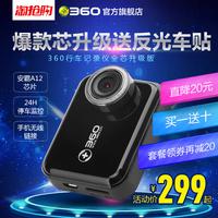 行车记录仪1080p监控