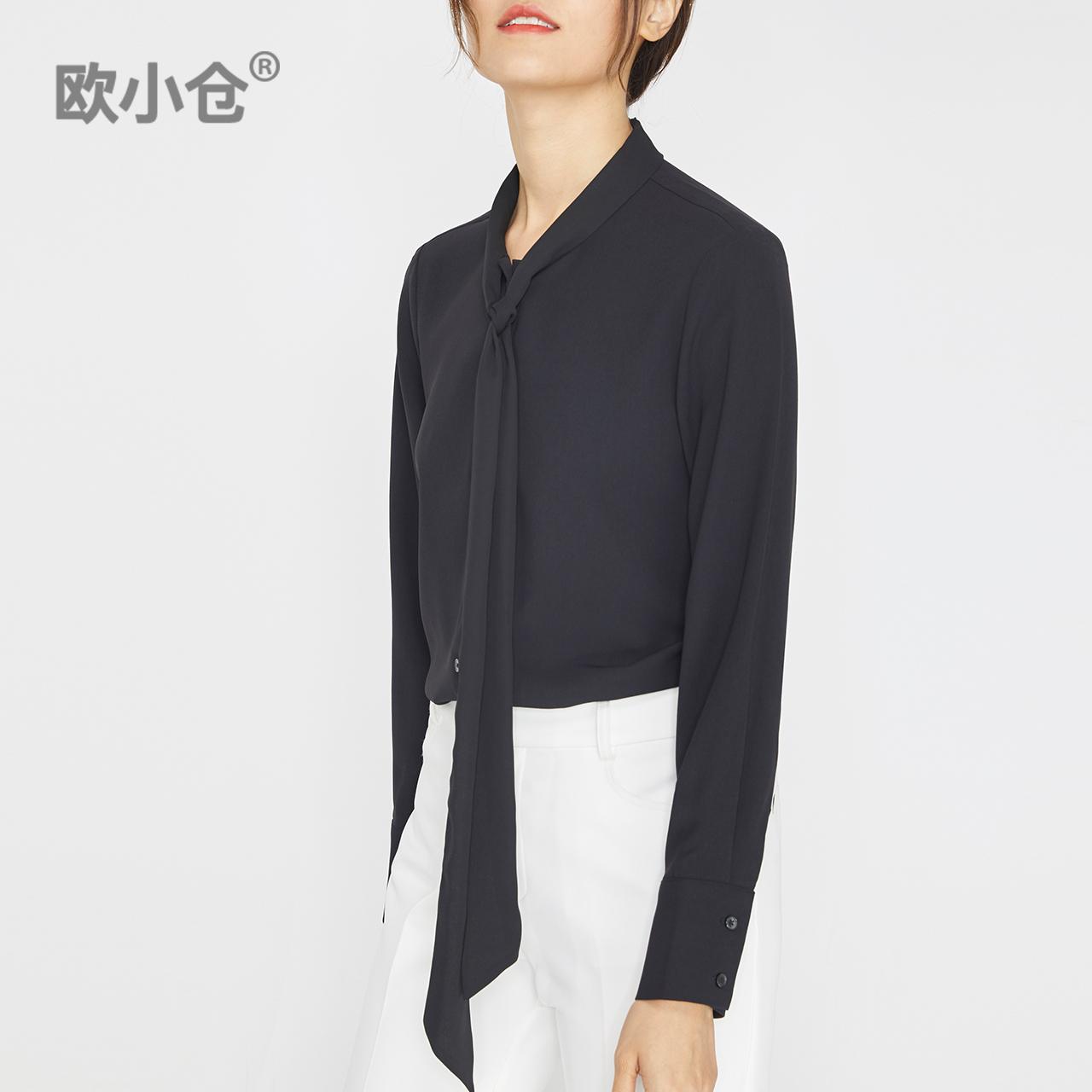 领口雪纺衬衫