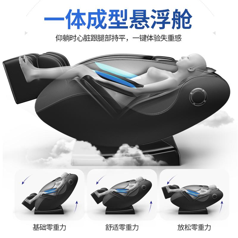 本博电动新款按摩椅全自动家用小型太空豪华舱全身多功能老人器机