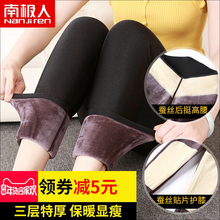 Antarctic winter plus velvet thickening leggings extra thick women wearing thin high waist silk knee pads waist warm pants