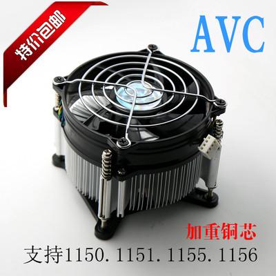 AVC 静音intel 1155 1156 1150 I3 I5 CPU铜芯散热器 4针 pwm风扇