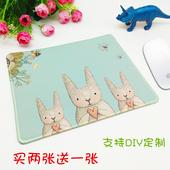 可爱萌宠动物鼠标垫兔子企鹅小猪女生小号鼠标垫来图定制定做 包邮
