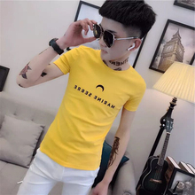 Summer Mental Boys T-shirt, Tight-fitting Clothes, Short-sleeved Men's Fast Hand Net Red Tide