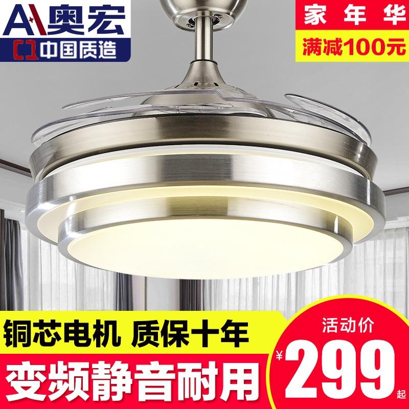 簡約現代風扇燈餐廳吊扇燈