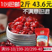 即食大包烘焙用牛轧糖雪花酥蛋糕专用材料蔓越莓碎 蔓越莓干500g装图片