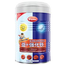 奇鹤堂补铁口服液补铁剂粉150g好吸收线下品牌正品 保证