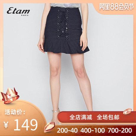 艾格 2019春秋新品女装半身裙条纹W473商品大图