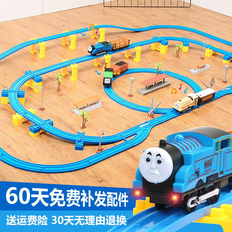 托马斯电动火车