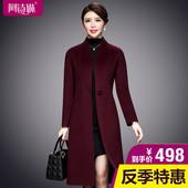 修身 呢子大衣毛呢外套反季冬 2018新款 韩版 双面呢羊绒大衣女中长款