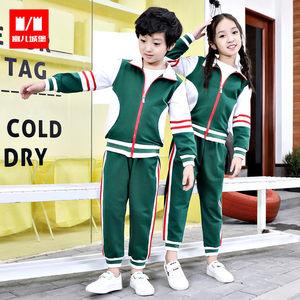 富儿城堡中小学生校服春秋套装儿童秋季运动会班服幼儿园秋款园服