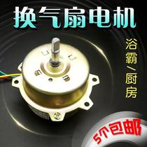 长轴轴承电机60w大功率450mm寸纯铜壁扇电机马达风扇电机工业18