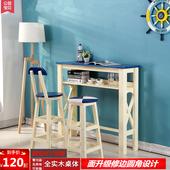 定做地中海实木吧台桌椅家用客厅隔断小高脚桌复古酒吧阳台咖啡桌