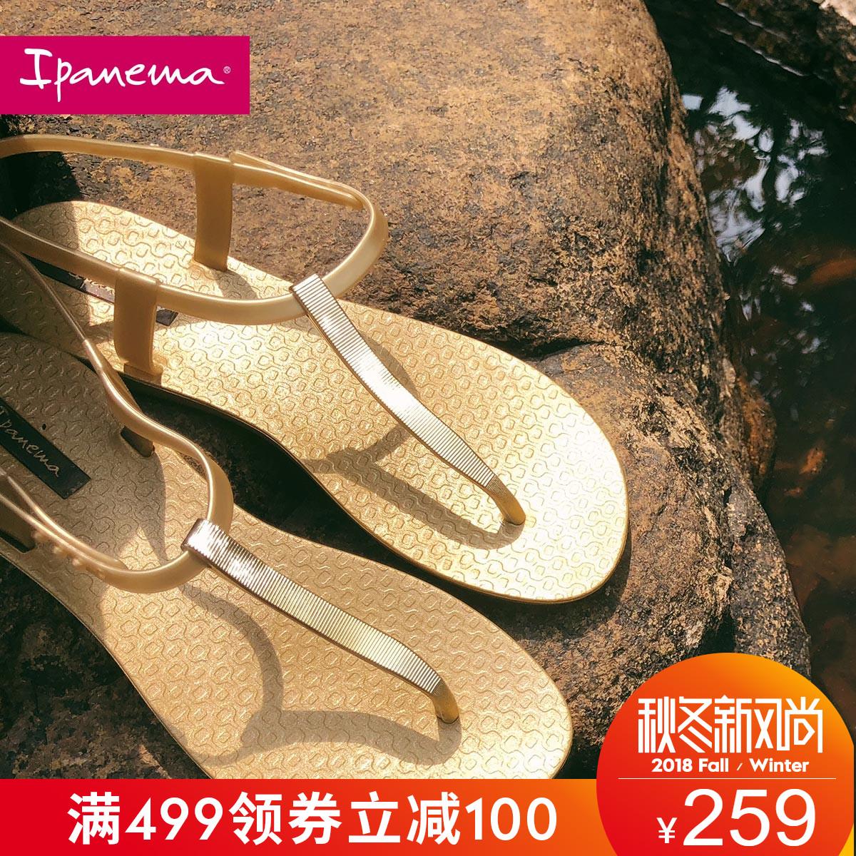 Ipanema巴西凉鞋女2018新款夏季平底时尚罗马女鞋夹脚沙滩鞋软底