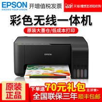 打印机A3爱普生彩色喷墨打印机A3墨仓式EPSONL1300原装爱普生