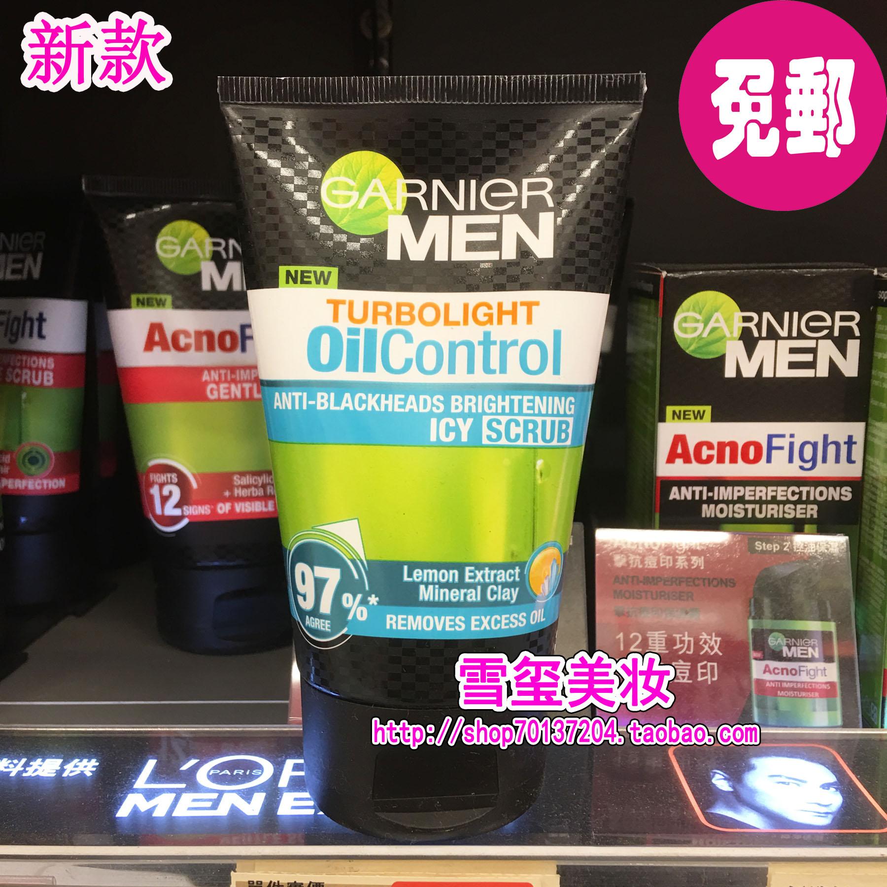 香港 男 洗面奶