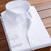 男短袖商务衬衫