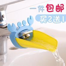 儿童洗手水龙头加长延伸器宝宝卫生间洗手辅助鸭嘴安全无毒卡通