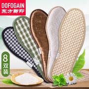 [4-8双]竹炭防臭鞋垫除臭男女加厚透气吸汗保暖加绒棉鞋垫子冬季
