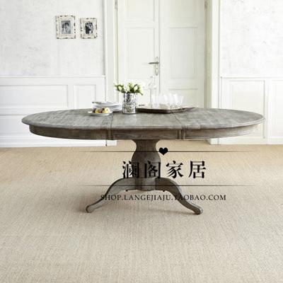 法式乡村实木家具  欧式实木餐桌可推拉圆形餐桌 美式实木圆餐桌